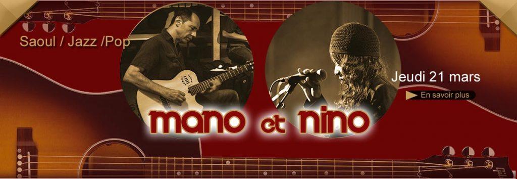 Mano et Nino, musiciens